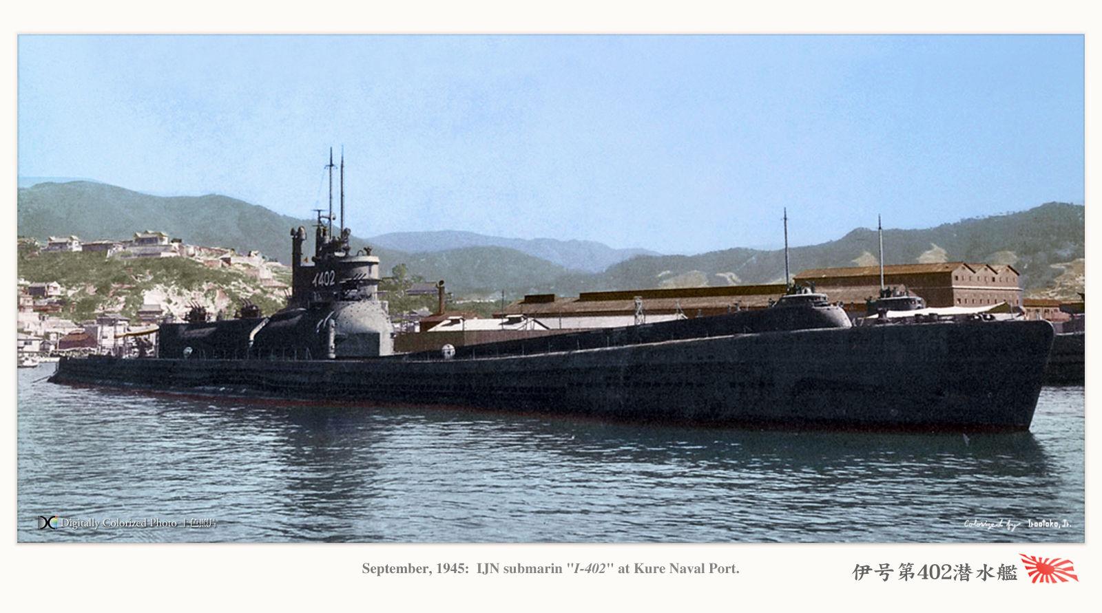 I401 at Kure in September 1945