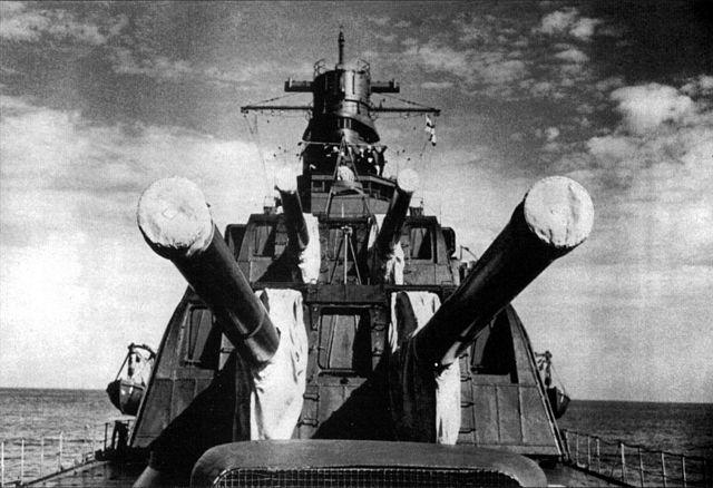 Main guns of IJN Kako after reconstruction