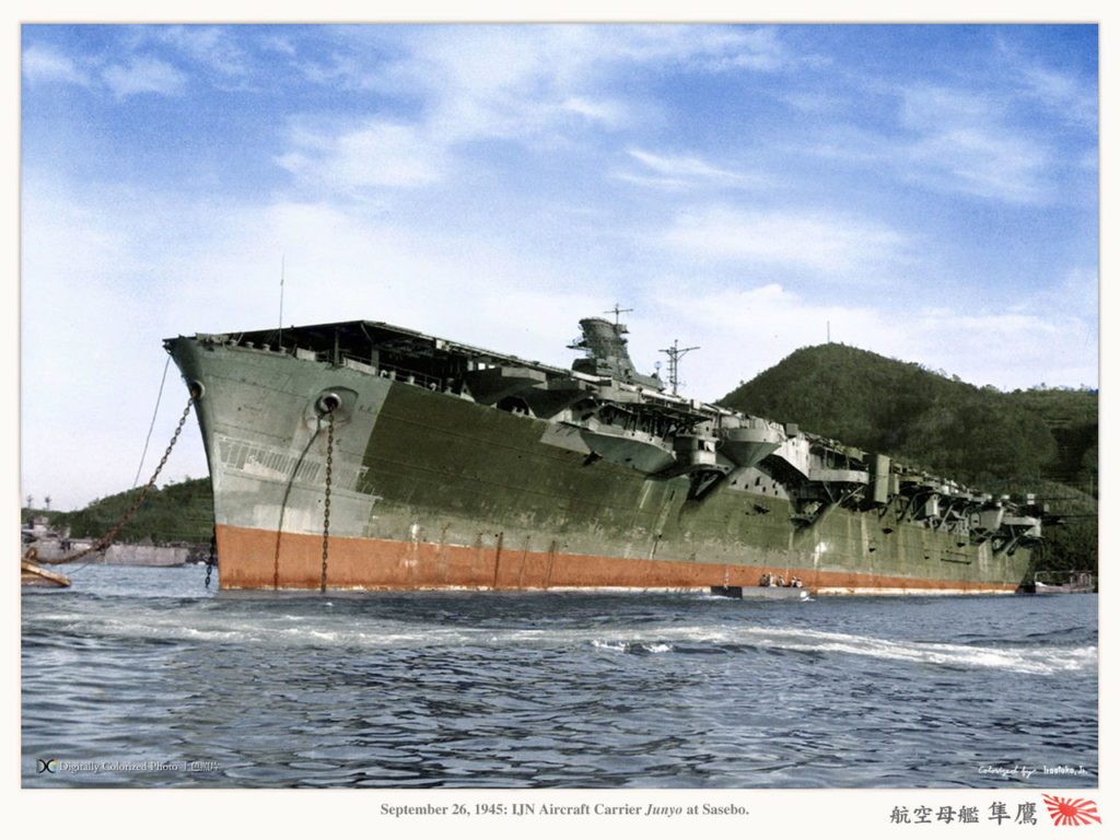 IJN Junyo in Sasebo, 1945