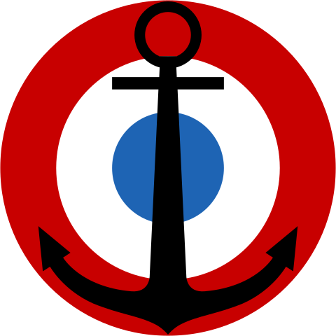 Roundel French Fleet Air Arm