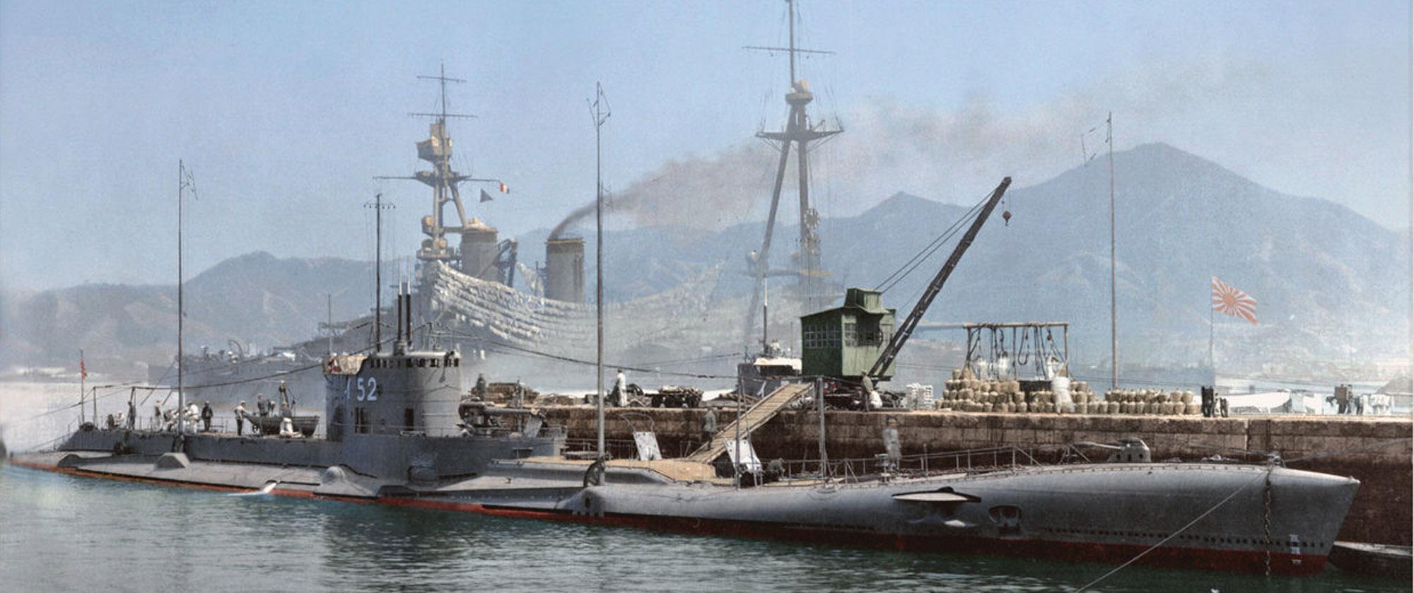 WW2 Japanese Submarines
