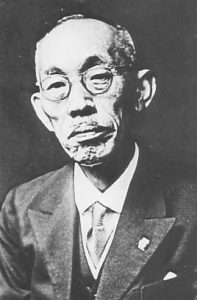 Baron Hiraga