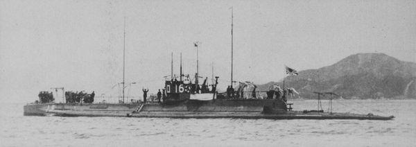 Ro-16 of the K3 (Kaichū III) class