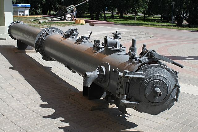 M104 torpedo tube