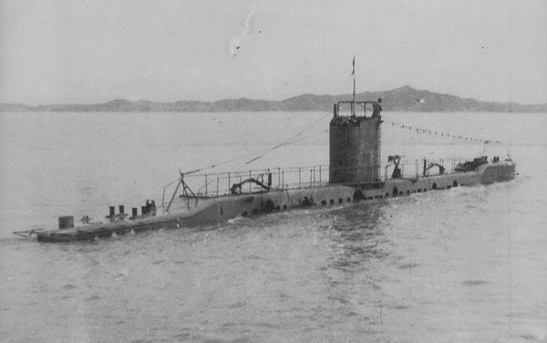 Yu 1001 class at Tateyama (1945)