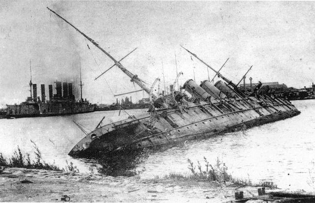 Pamia azova sank 1919
