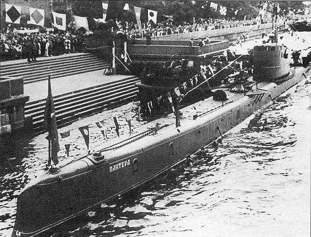 Pantera 1917