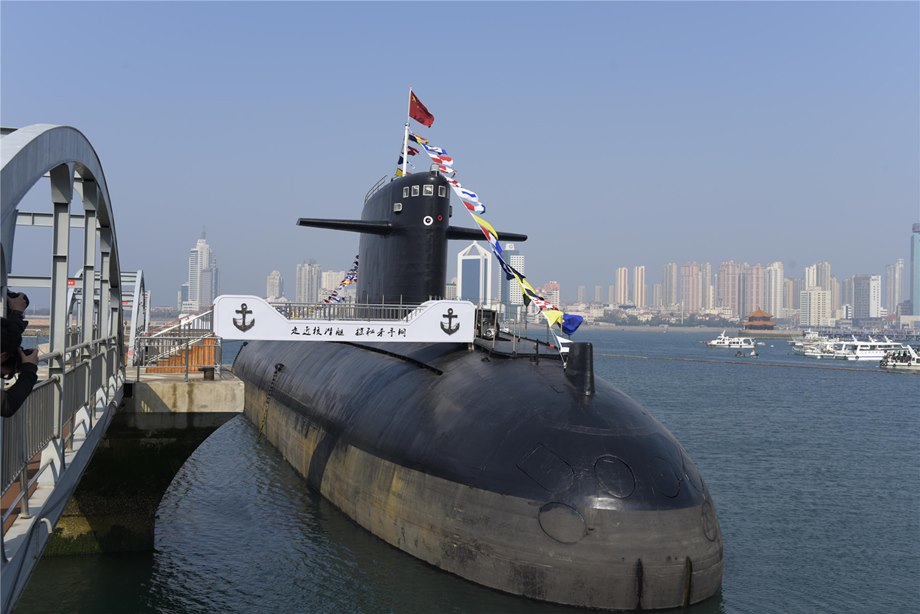 Type 091 Long March I