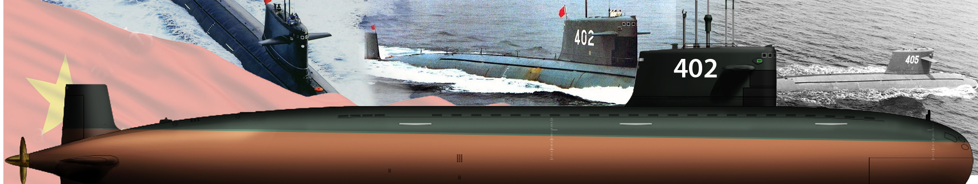 Type 091 (Han class) nuclear attack submarines (1970)