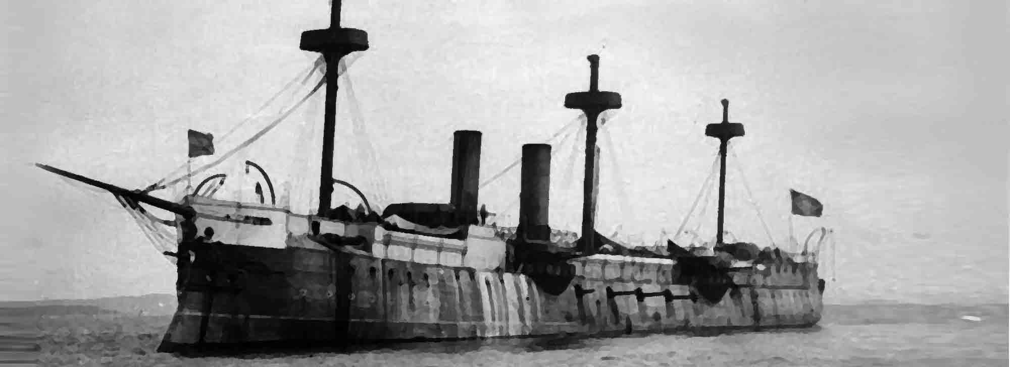Almirante Tamandaré (1890)