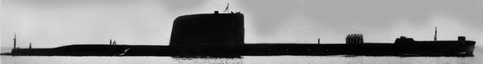 HMS Trump streamlined