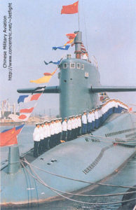 Frot view of the Xia class as built