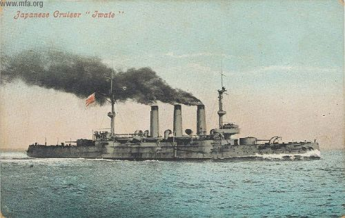 Armoured cruiser IJN Iwate