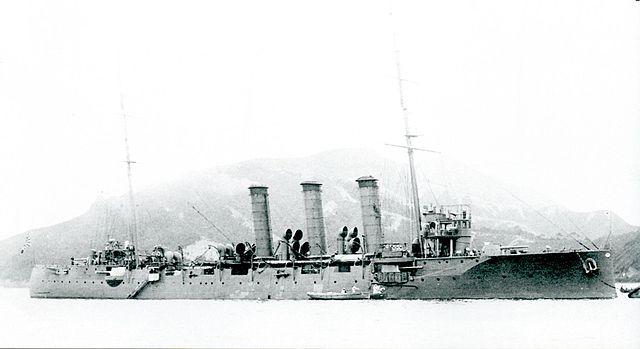 IJN Niitaka 1918