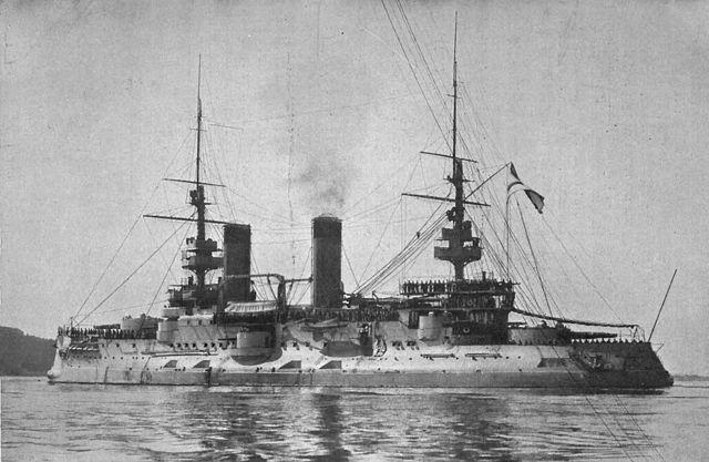 Tsesarevich in 1904