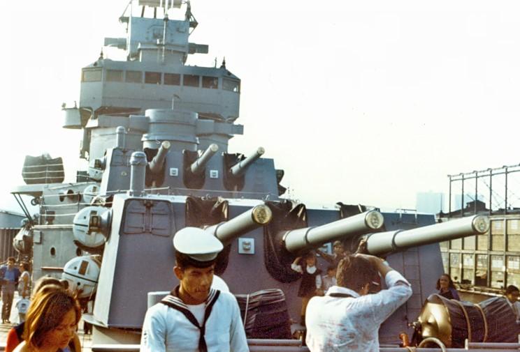 La Argentina in New York 1972