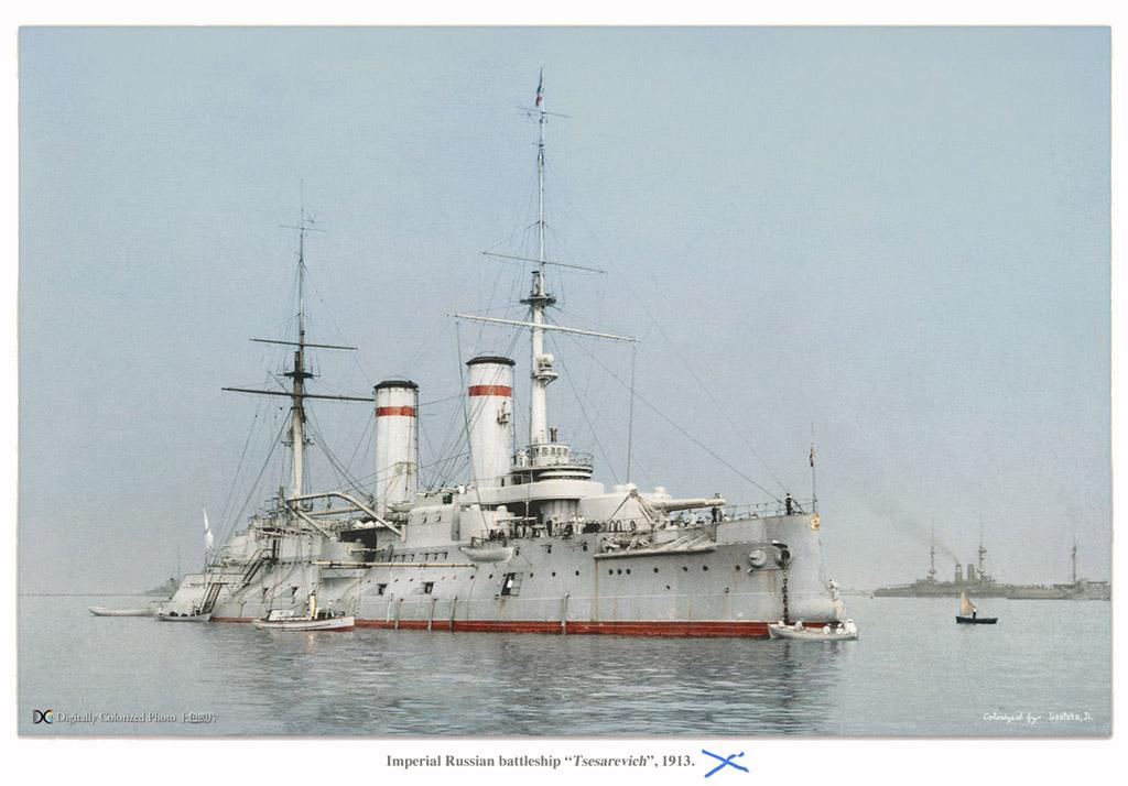 Tsesarevich in 1913