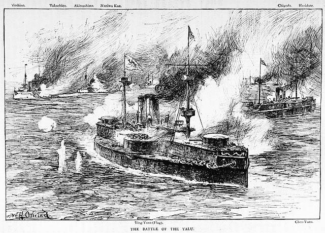 battle of Yalu