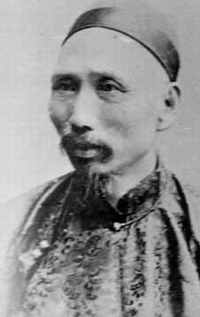 Admiral Ding Ruchang