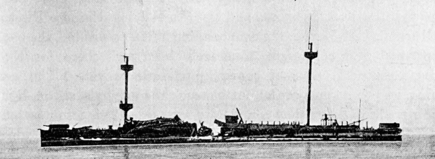 A crippled Ting Yuen after the night torpedo attack
