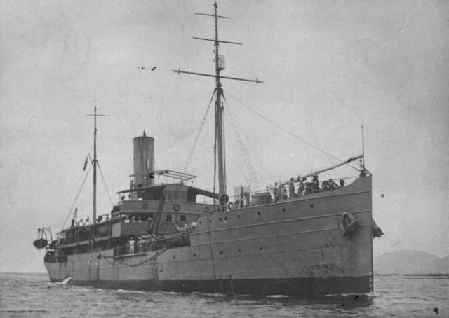 The escort vessel NHi Vital de Oliveira, sank by an U-Boat in 1944.