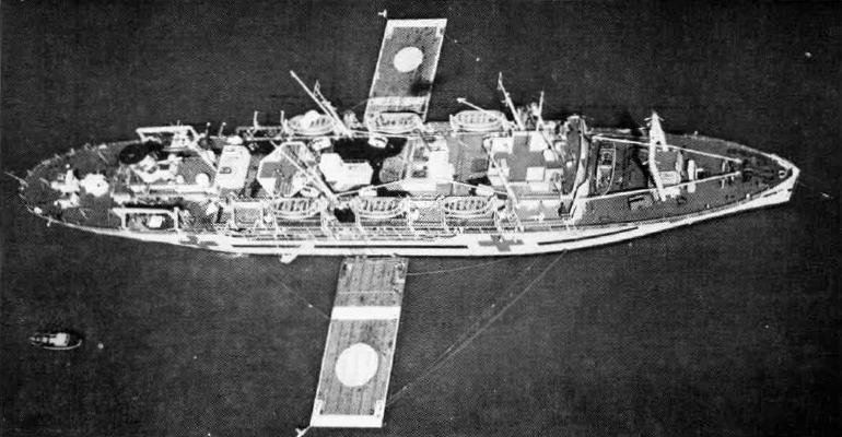 USS Haven, completed and commissioned in May 1945