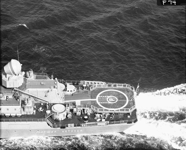 SAN-4 launcher onboard Slava
