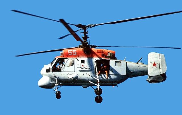 Ka-25 Hormone-C