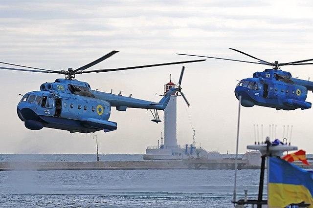 Uk-Mi-14PL