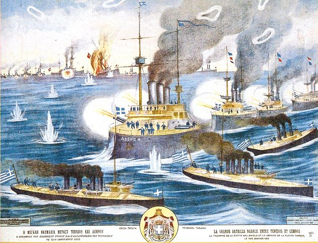 The battle of Tenedos and Lemnos, 1913