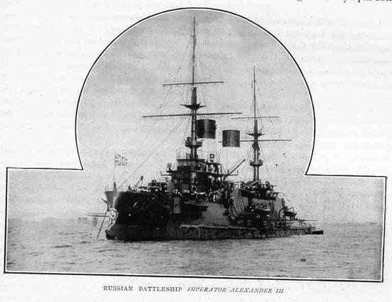 Battleship_Imperator_Alexander_III-postcard