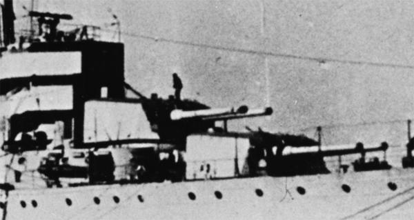 model 1924 main guns