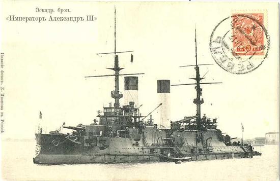 Imperator-Aleksandr-III-postcard.png