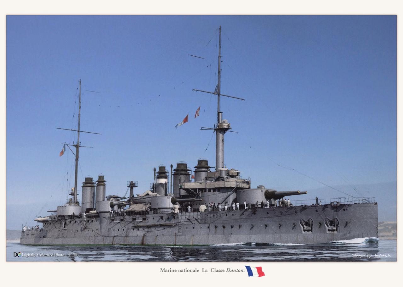Battleship Danton