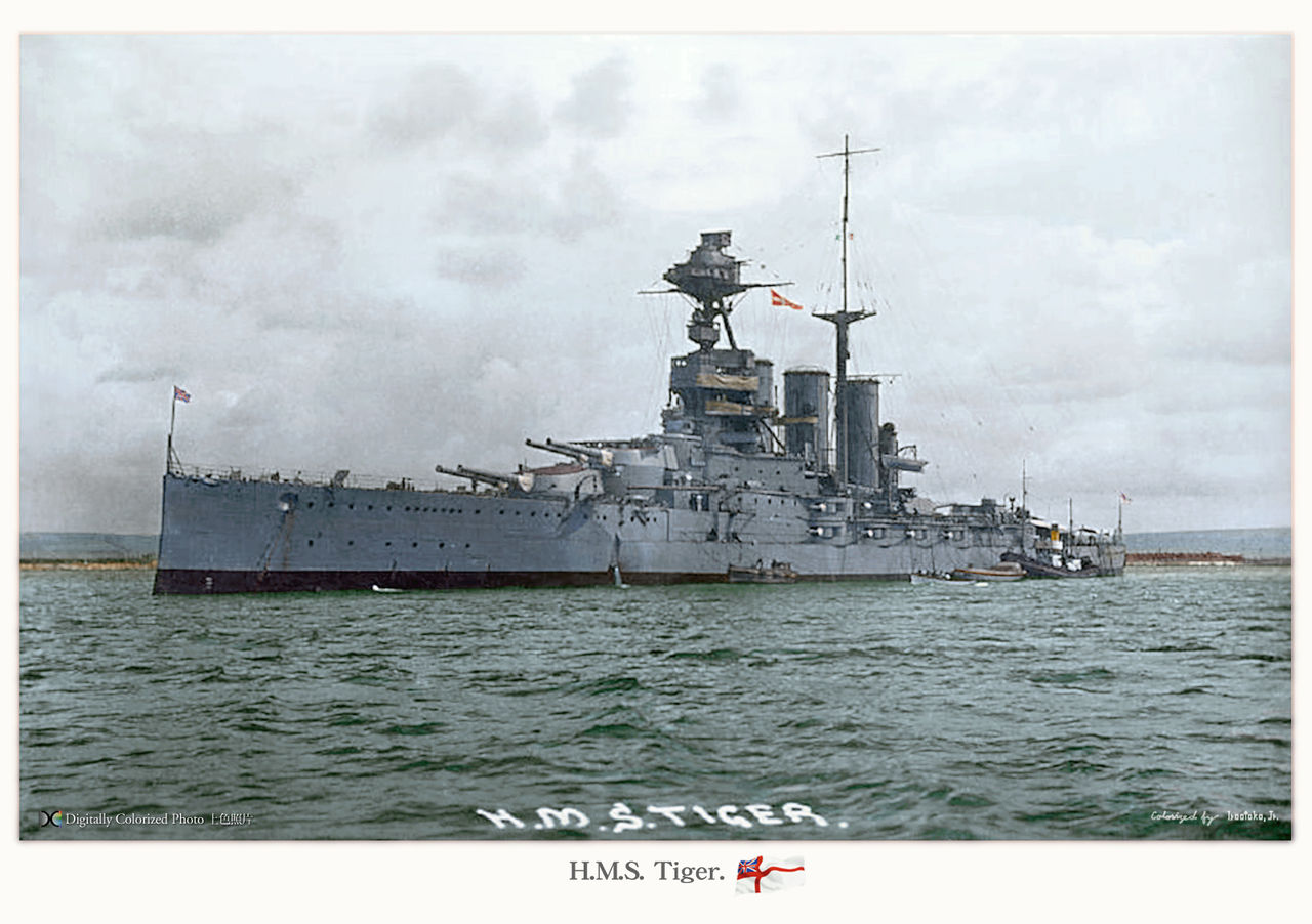HMS Tiger, which construction was halted to integrate Kongo class design features