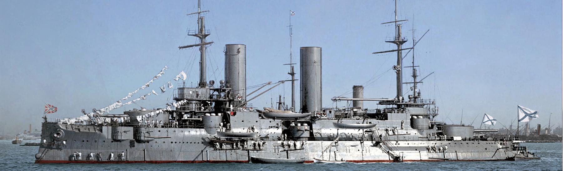 Borodino class battleships (1901)