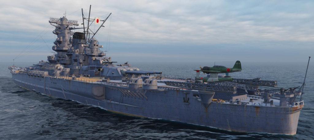 Yamato stern
