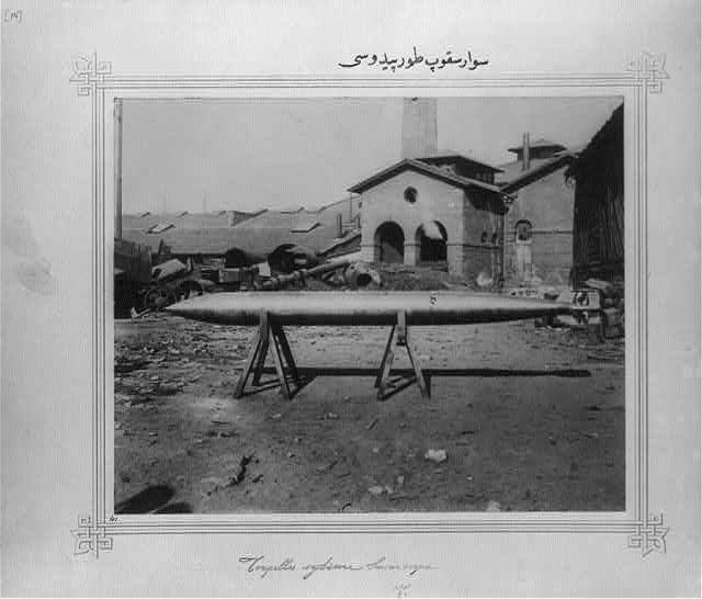 Torpedo of the Abdul Hamid