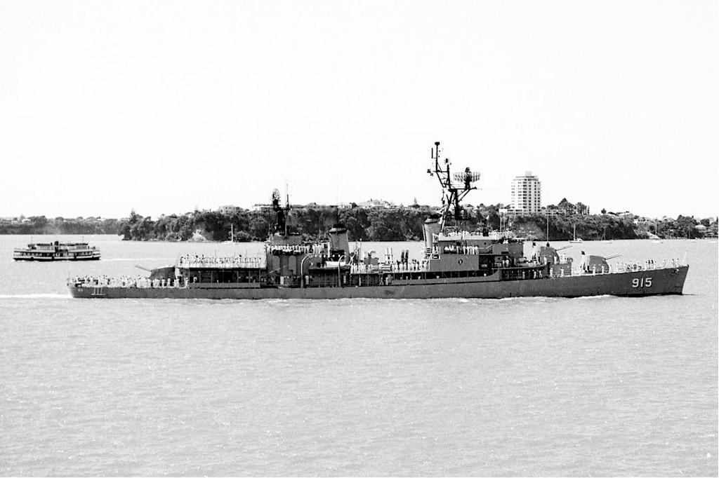 ROKS Chungbu DD915