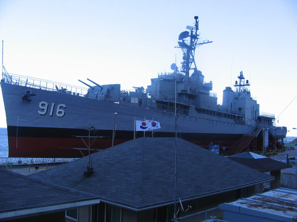 DD916 Jeonbuk as a museum ship as of today
