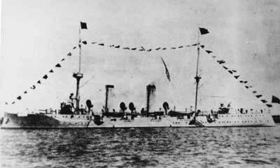 The cruiser Hai Chou