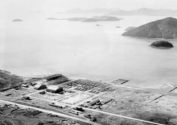 ROKN Marine Base 1950