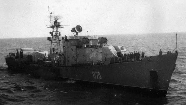 Mirka class ship