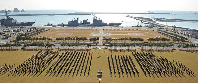 ROKN Naval base today