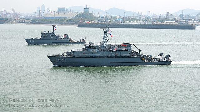 ROKS Yangyang