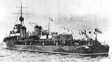 Yastreb class guardships