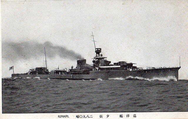 Yubari in sea trials, 1932