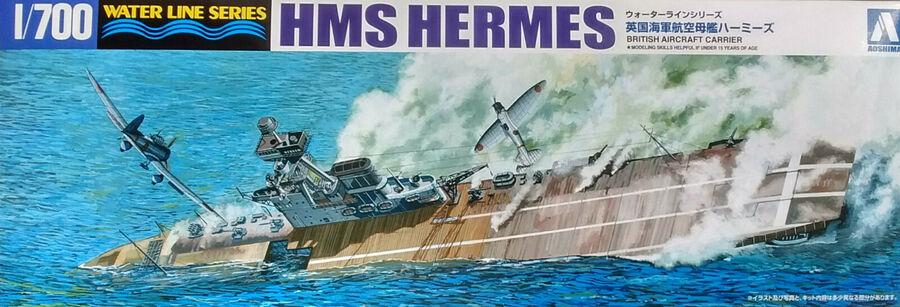 Aoshima 1/700 wl kit Water Line Series HMS Hermes