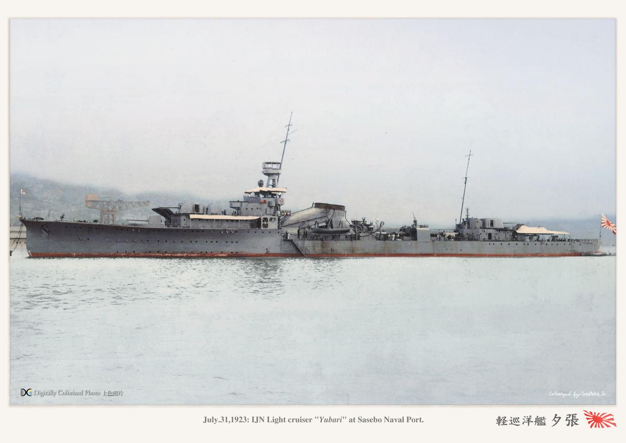 Yubari in 1923, Sasebo