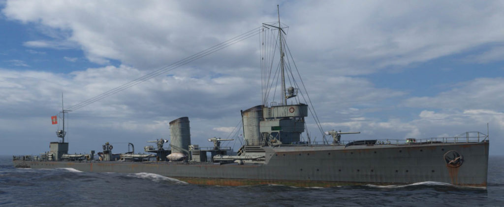 V170, one of the last German destroyers of the war